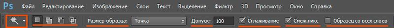 kak_polzovatsja_volshebnoi_palochkoi_v_fotoshop