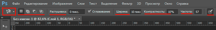 kak_pol'zovat'sja_instrumentom_lasso_v_fotoshop
