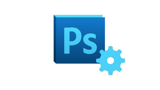 важные-настройки-программы-фотошоп
