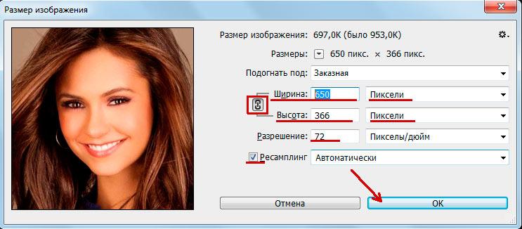 optimizacija_kartinok_dlja_saita