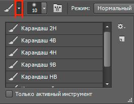 nastroiki_kisti