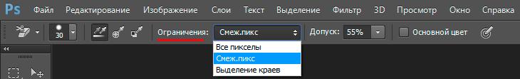 fonovii_lastik_v_fotoshop