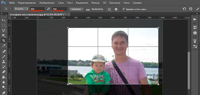 кадрирование фотографий в фотошопе