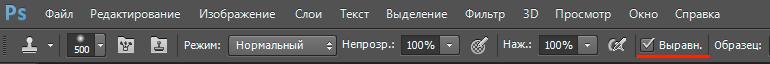 kak_polzovatsja_insrumentom_shtamp_v_photoshop