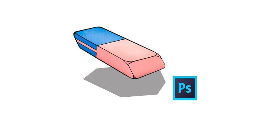 ластик-в-фотошоп