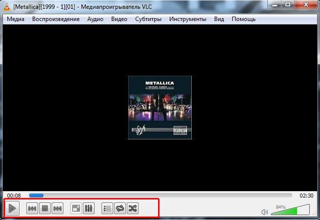 VLC Media Player - воспроизведение