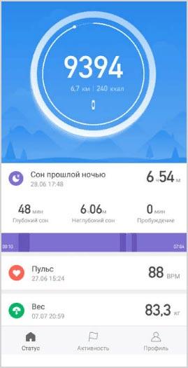 приложение-скрин