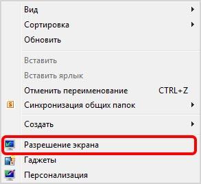 разрешение-экрана