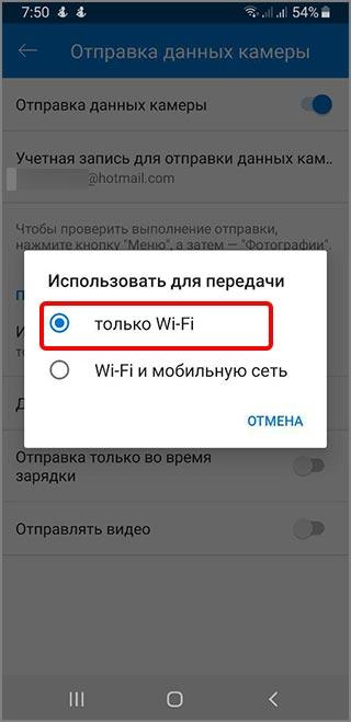 настройка-wi-fi