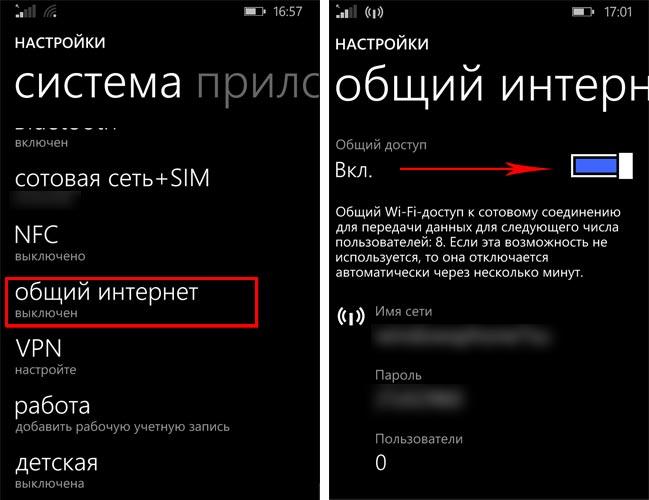 windows8-wi-fi