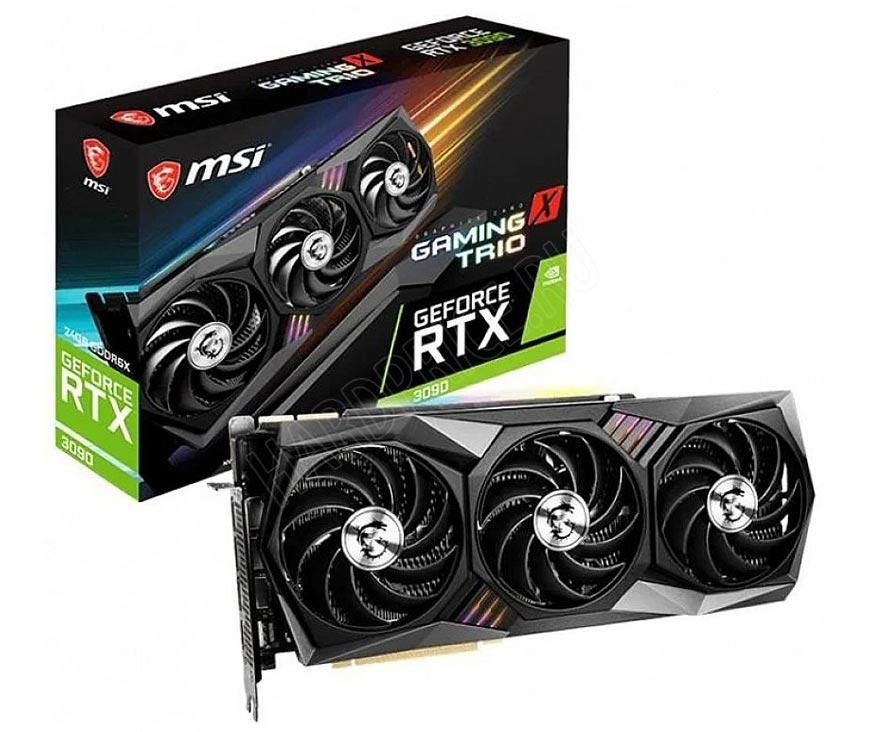 Nvidia-GeForce-RTX-3090-24gb