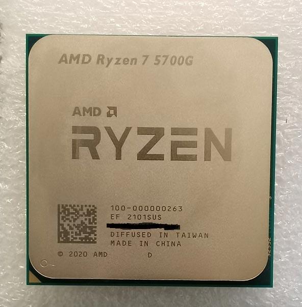 Процессор-Ryzen-7-5700G