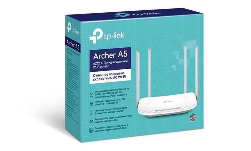 TP-LINK-Archer-A5