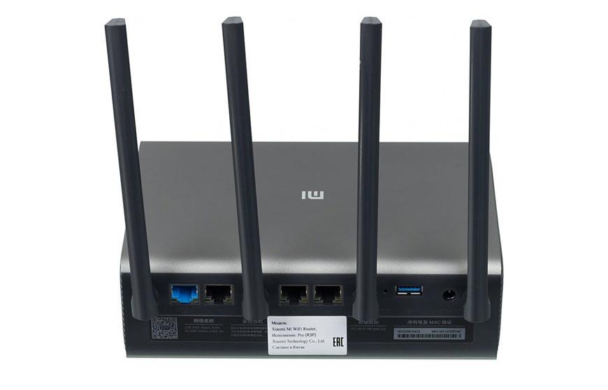 Xiaomi-Mi-Wi-Fi-Router-Pro